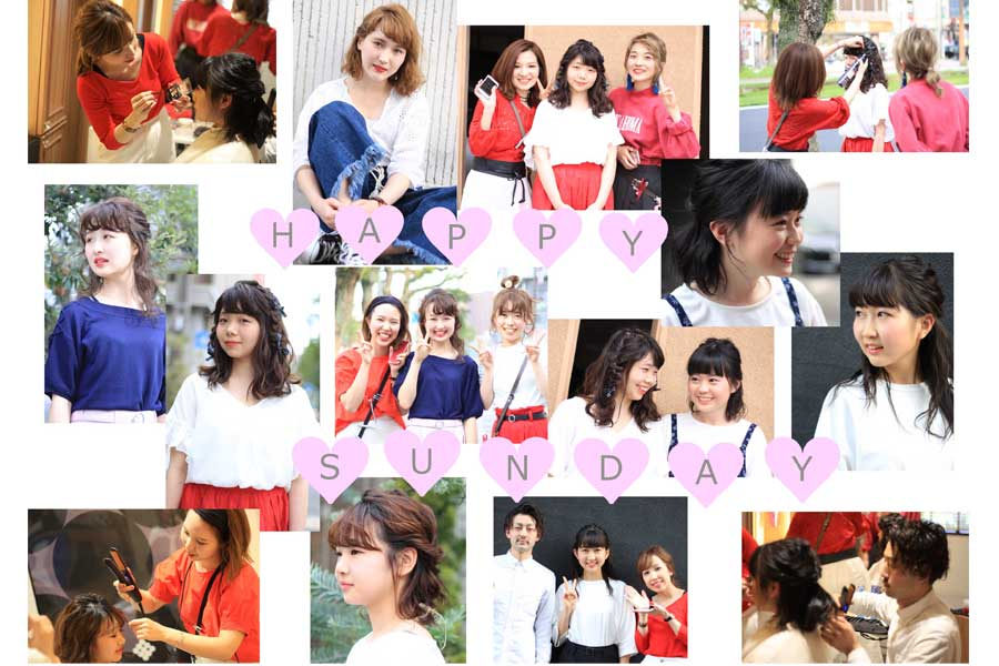 5.28!HAPPY SUNDAY開催♡